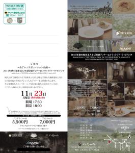 スクリーンショット 2015-11-15 15.30.44